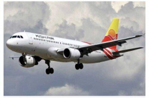 تعیین قیمت بلیت پروازهای اربعین برای ۲۸ شهریور تا ۱۰ مهر ماه