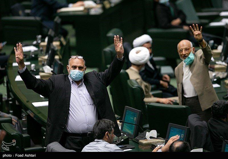 جلسه علنی امروز مجلس شورای اسلامی / تصاویر