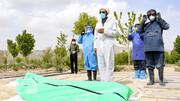 تصاویری تلخ از اجساد فوتی های کرونایی در ایران