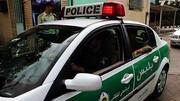 درخواست کمک زن قمی از پلیس ۱۱۰ با سفارش پیتزا / فیلم