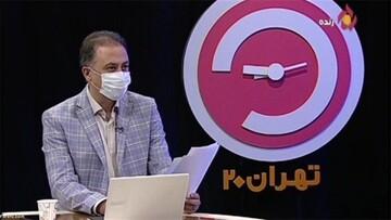 کنایه معنادار مجری تلویزیون به صفهای طولانی واکسیناسیون / فیلم