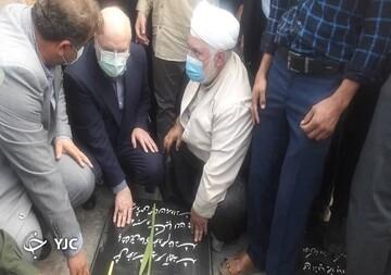 ادای احترام قالیباف به شهدا در بهشهر / فیلم