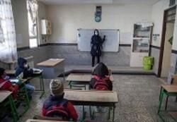 کدام مدارس از اول مهر ۱۴۰۰ بازگشایی می شوند؟
