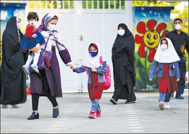 جزییات بازگشایی حضوری و تدریجی مدارس از آبان ماه اعلام شد