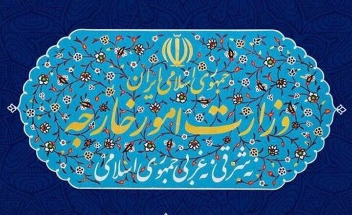 توصیه مهم وزارت خارجه به زائران اربعین