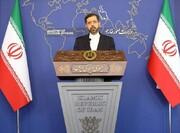 جزایر ابوموسی، تنب کوچک و تنب بزرگ تعلق قطعی به ایران دارد