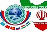 ایران به عضویت دائم سازمان همکاری شانگهای درآمد
