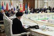 رئیسی: دخالت خارجی بر مشکلات افغانستان می افزاید / فیلم
