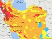 آمار وضعیت استانی کرونا در کشور تا جمعه ۲۶ شهریور ۱۴۰۰ / عکس + رنگبندی