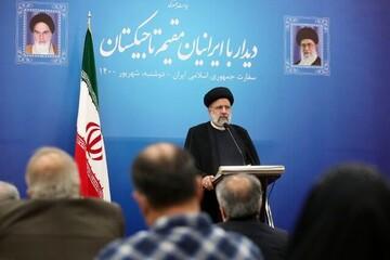 نظر رئیسی درباره سرمایه گذاری ایرانیان در داخل کشور