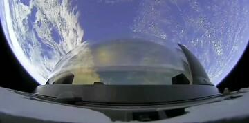 ویدیو تماشایی کره زمین از دید کپسول فضایی ساخت ایلان ماسک!