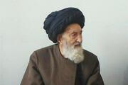 درگذشت نماینده مردم اردبیل در مجلس خبرگان رهبری