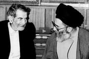 توصیف رهبر انقلاب از استاد شهریار / فیلم