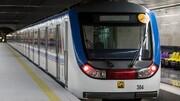 افزایش بلیت مترو در تهران صحت دارد؟