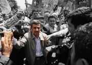 هراس از اطلاعات احمدینژاد صحت دارد؟
