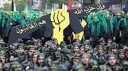 نیویورکتایمز: حزبالله در مقابل آمریکا پیروز شد