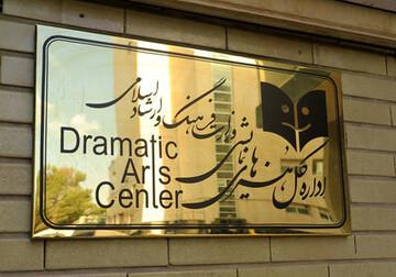 فعالیت سالنهای نمایشی در شهرهای نارنجی از فردا آغاز میشود