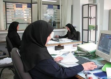 با خروج تهران از وضعیت قرمز وضعیت دورکاری کارمندان ادارات تغییر کرد