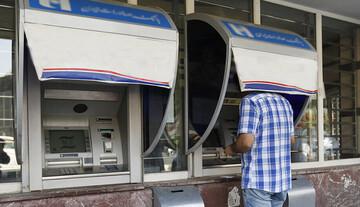 یارانه نقدی و معیشتی در مهر ۱۴۰۰ چه تغییری می کنند؟