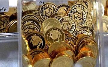 ریزش قیمت سکه در بازار / آخرین قیمت طلا و سکه در ۲۷ شهریور ۱۴۰۰