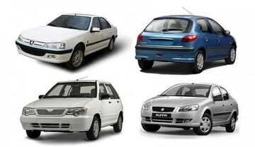 افت قیمت خودرو در آخرین روزهای تابستان / پراید ۴۰ درصد ارزان شد