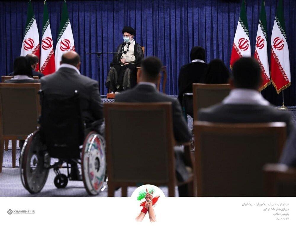 تصویری از دیدار قهرمانان المپیک و پارالمپیک ایران با رهبر انقلاب