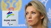 مخالفت روسیه با درخواست تحریم المپیک زمستانی پکن