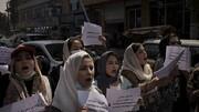 دستور عجیب شهردار موقت کابل علیه زنان کارمند