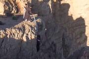 نجات شهروند اصفهانی از سقوط با کمک عمامه یک روحانی / فیلم