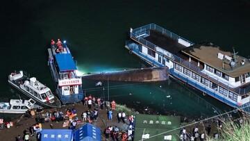 ۸ کشته در پی واژگونی کشتی در چین