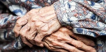 پیرزنی که ۳۰۰ سال عمر دارد / فیلم