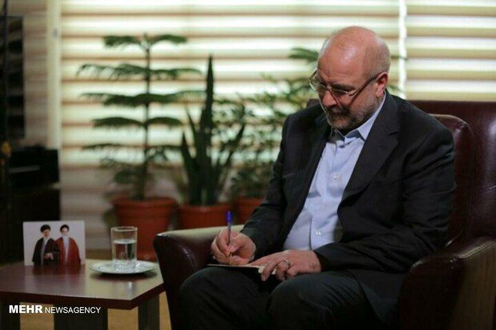 قالیباف سه حکم انتصاب جدید در مجلس امضا کرد