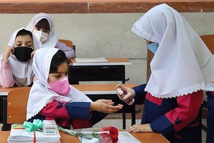 اطلاعیه شماره ۳ آموزش و پرورش درباره بازگشایی مدارس