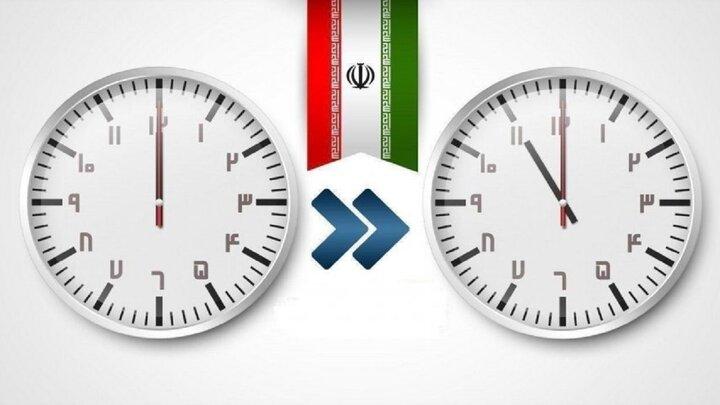 زمان تغییر ساعت رسمی کشور اعلام شد
