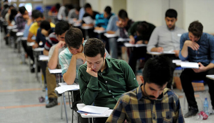 زمان ثبت نام و برگزاری آزمونهای ۱۴۰۱ اعلام شد