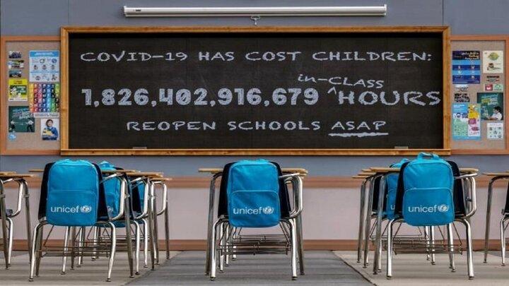 درخواست فوری یونیسف درباره بازگشایی مدارس