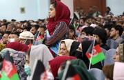 امید در دل تاریکی؛ سه تصویر روشن در روزهای تاریک افغانستان