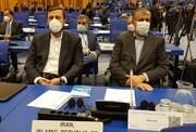 نشست سالانه کنفرانس عمومی آژانس بینالمللی انرژی اتمیآغاز شد