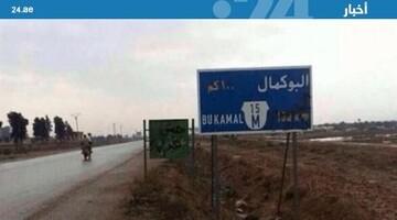 وقوع انفجاری مهیب در مرز عراق و سوریه