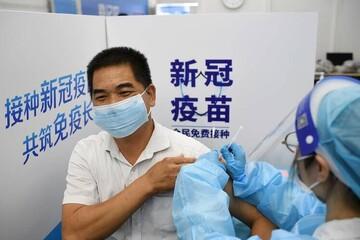 رتبه نخست بیشترین جمعیت واکسینه شده جهان علیه کرونا به چین رسید