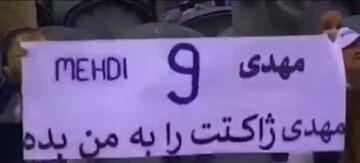 درخواست هوادار پورتو از طارمی به زبان فارسی / فیلم