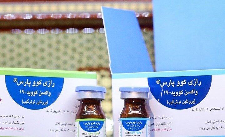 شرکت رازی به ادعای مینو محرز درباره تولید واکسن پاسخ داد