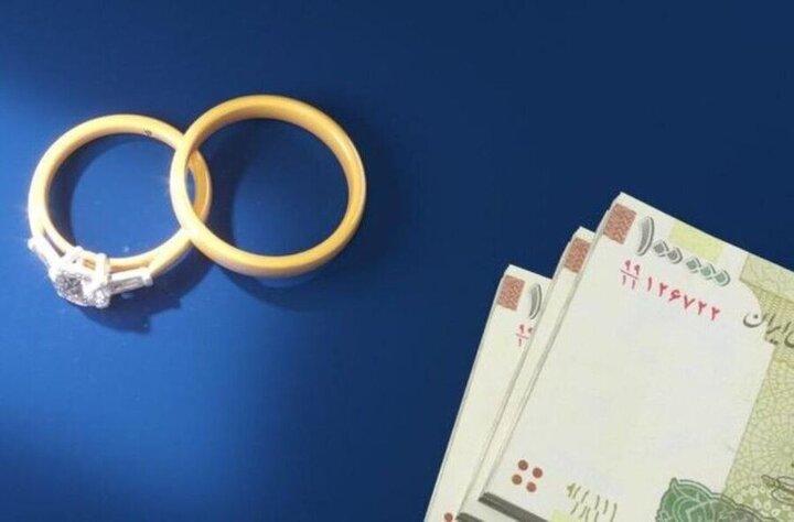 هفتمین مرحله وام ازدواج فرزندان بازنشستگان کشوری چه زمانی پرداخت میشود؟