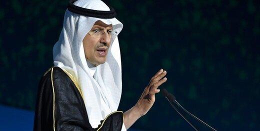 ادعای عربستان : برنامه هستهای ایران شفاف نیست