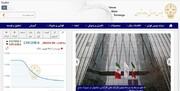گزارش بورس ۳۰ شهریور ۱۴۰۰ / کانال ۱.۴ میلیون واحدی از دست رفت