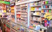 افزایش شدید قیمت لوازم التحریر در آستانه بازگشایی مدارس
