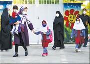 کدام گروه از دانشآموزان از ۳ مهر ۱۴۰۰ به مدرسه میروند؟