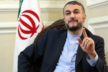 ماموریت هیات ایرانی در نیویورک / فیلم
