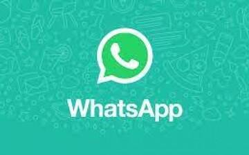 قابلیت جدید واتساپ که حتی در تلگرام آن را پیدا نمیکنید!