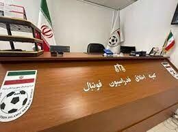 کمیته اخلاق حکم اسماعیلی و کنعانیزادگان را اعلام کرد